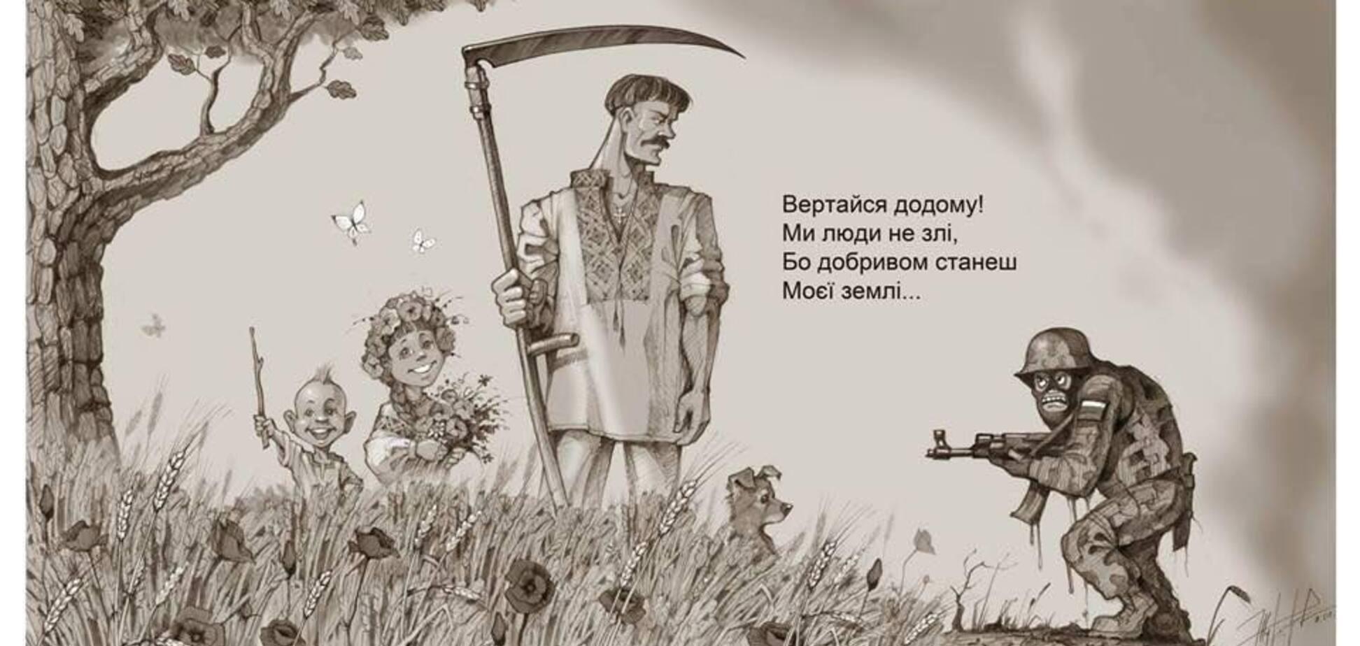 Хитрый Вовка не смог предугадать то, что случилось в Украине