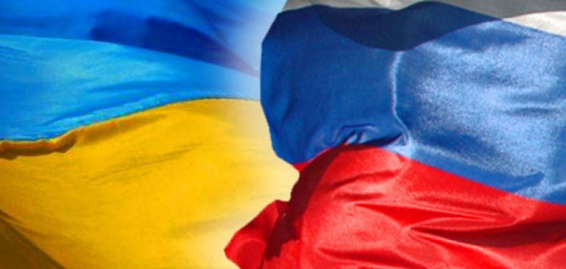 российско-украинский конфликт