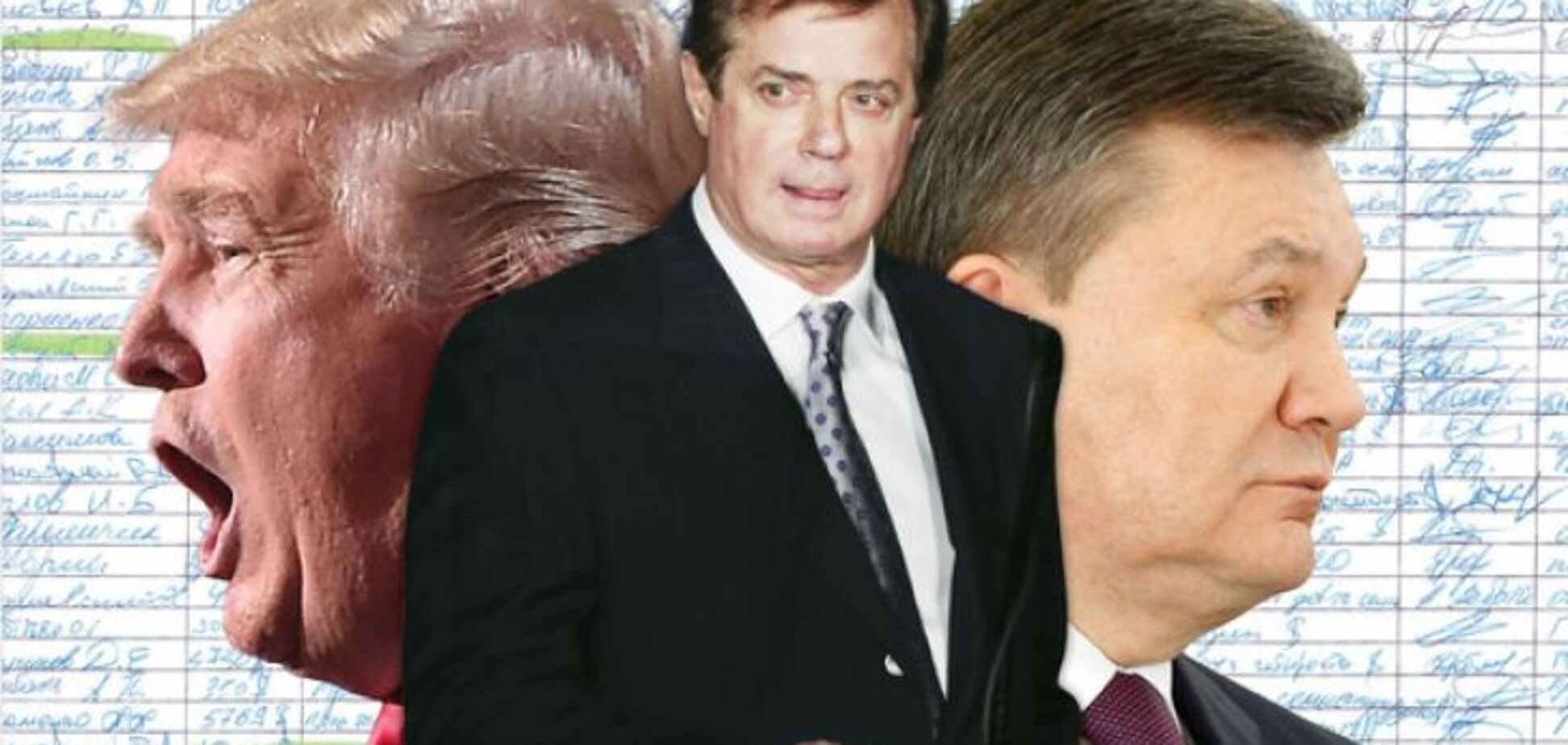 Украинская коррупция теперь кажется вечеринкой аматоров