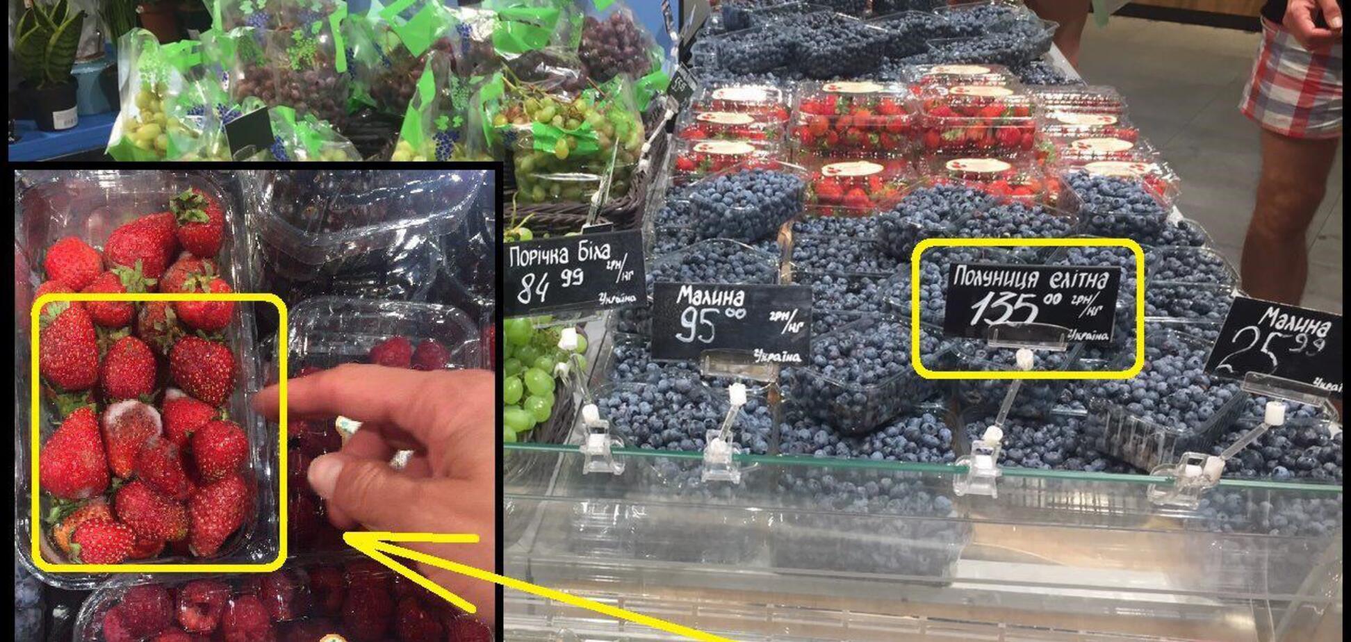 'Быдло сожрет': фото из супермаркета в Киеве разозлило украинцев