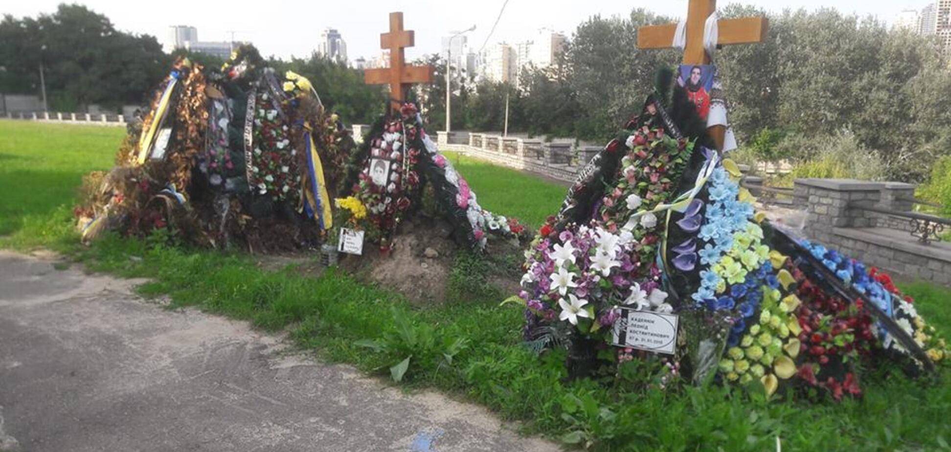'Бабло побеждает?' В Киеве разгорелся скандал из-за захоронений на элитном кладбище