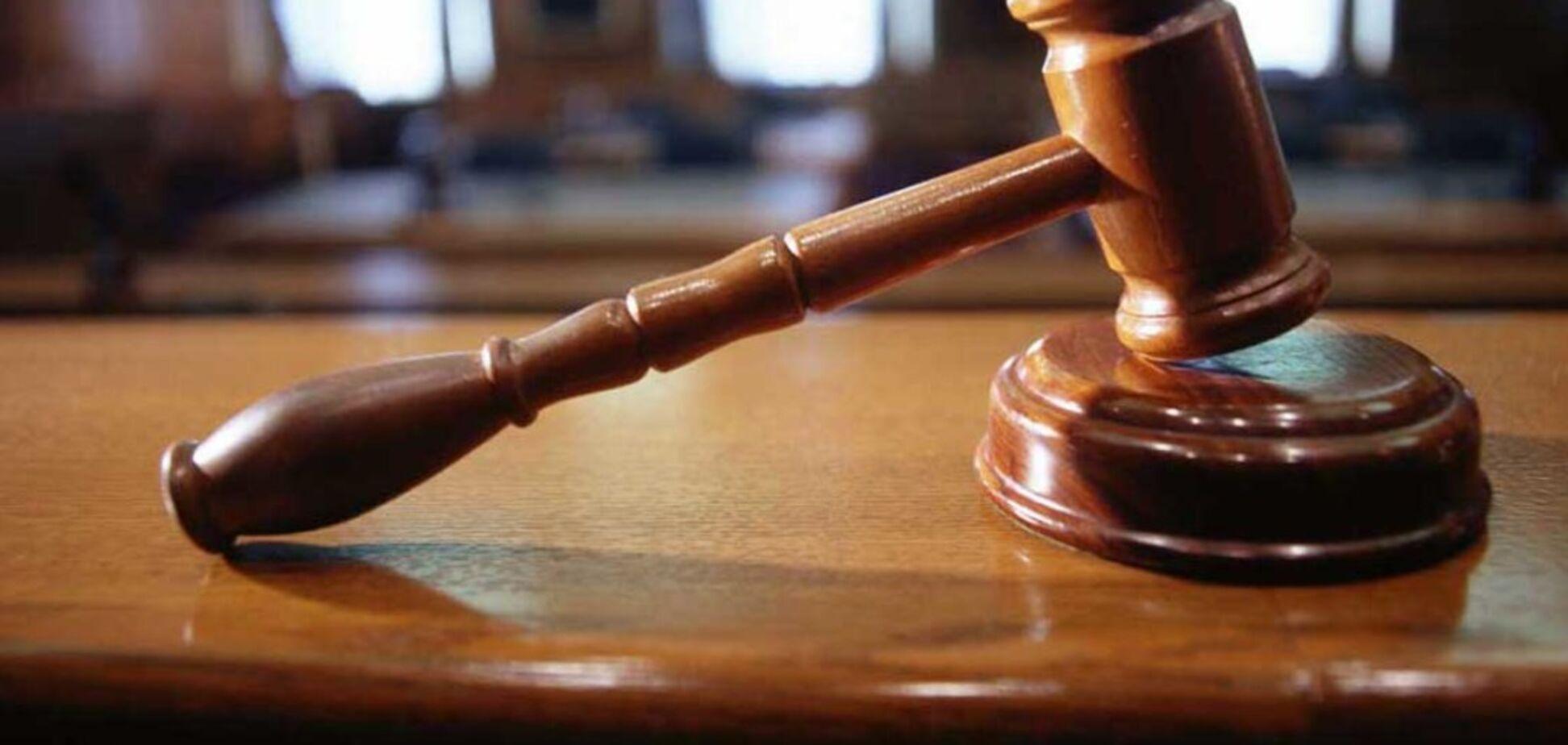 В Украине приняли важное решение по составу Антикоррупционного суда: что это значит