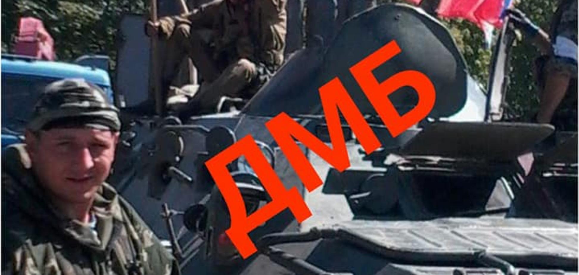 'Помер странно': появились фото уничтоженных террористов 'Л/ДНР'