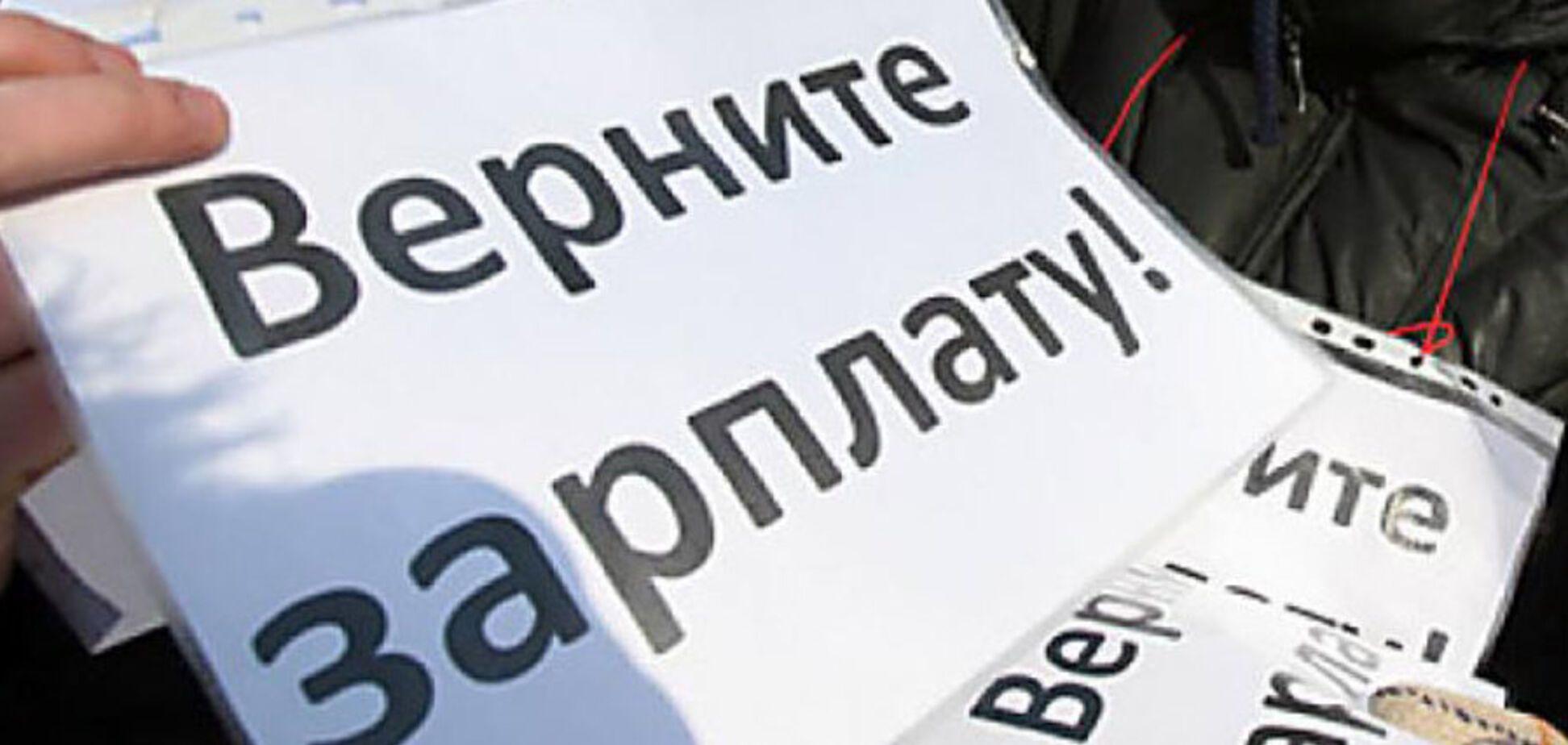Як вибити борги із зарплати: українцям дали поради