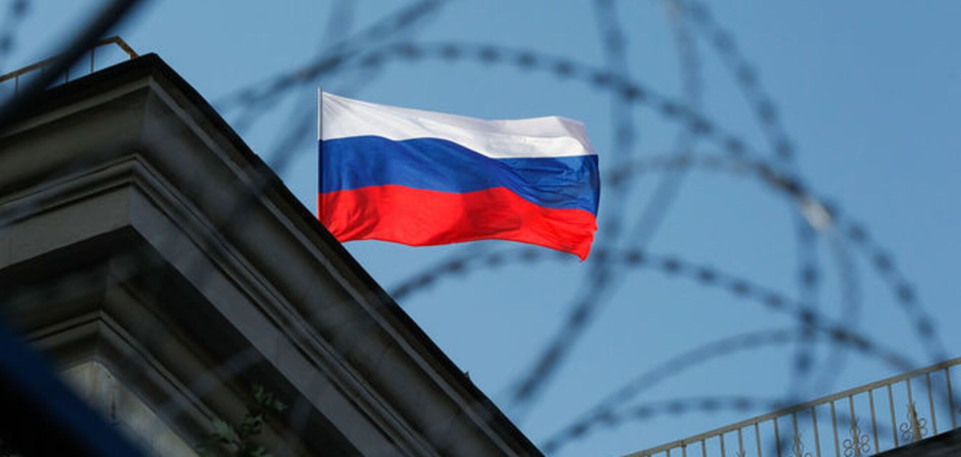 В США визнали неефективність санкцій проти Росії