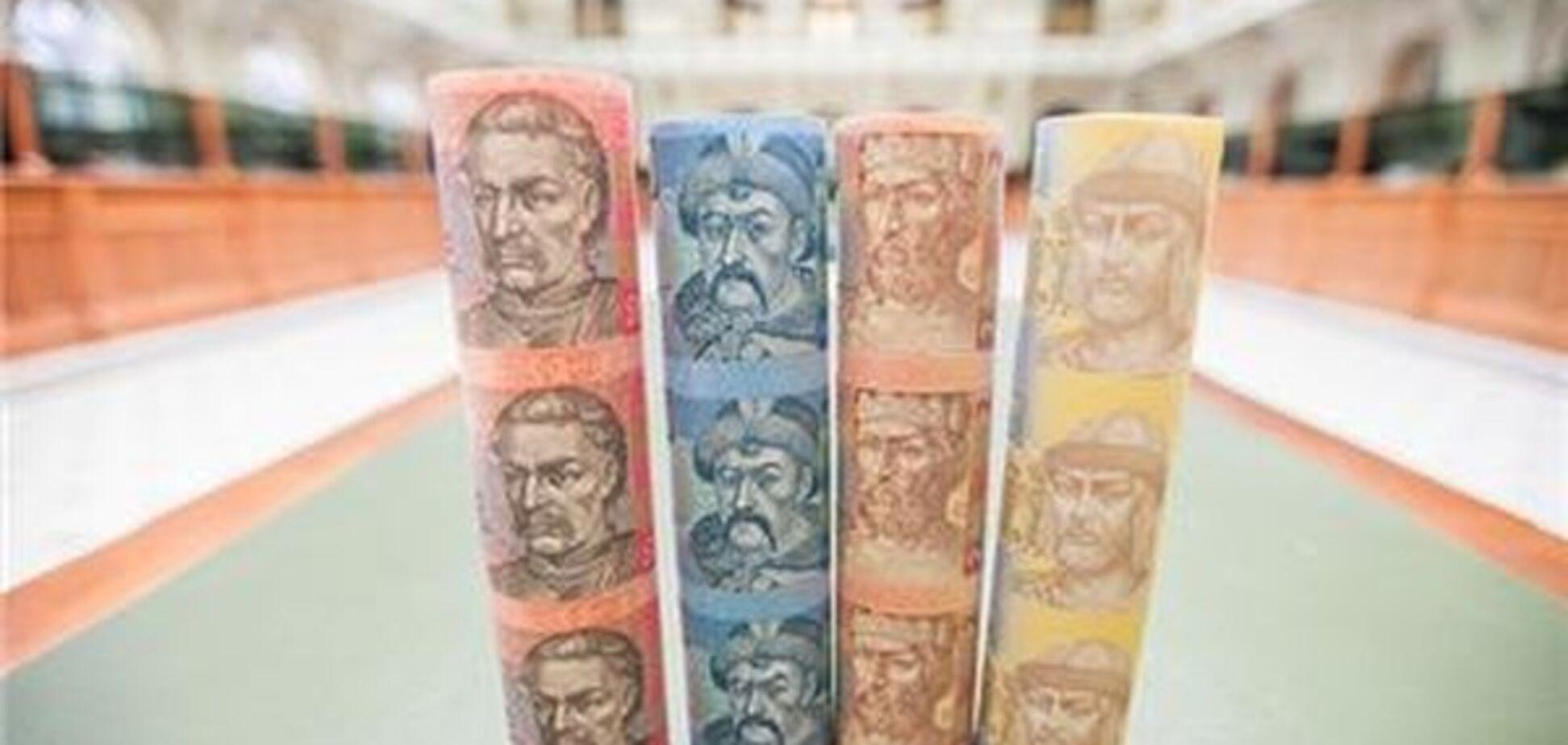 Гривня стала одною з найбільш стабільних валют