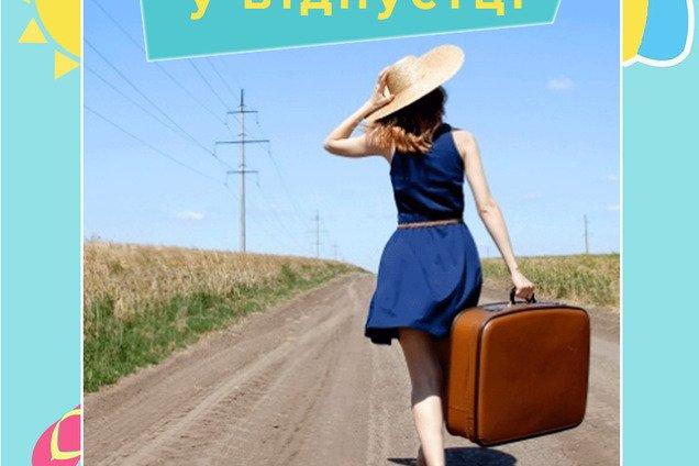 Світлана Фус: Як не набрати вагу у відпустці, як зберегти фігуру, лайфхаки, Обозреватель, Здоровя