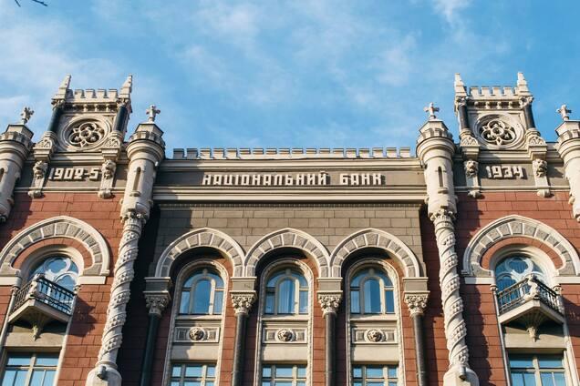 В Україні закрили ще один великий банк