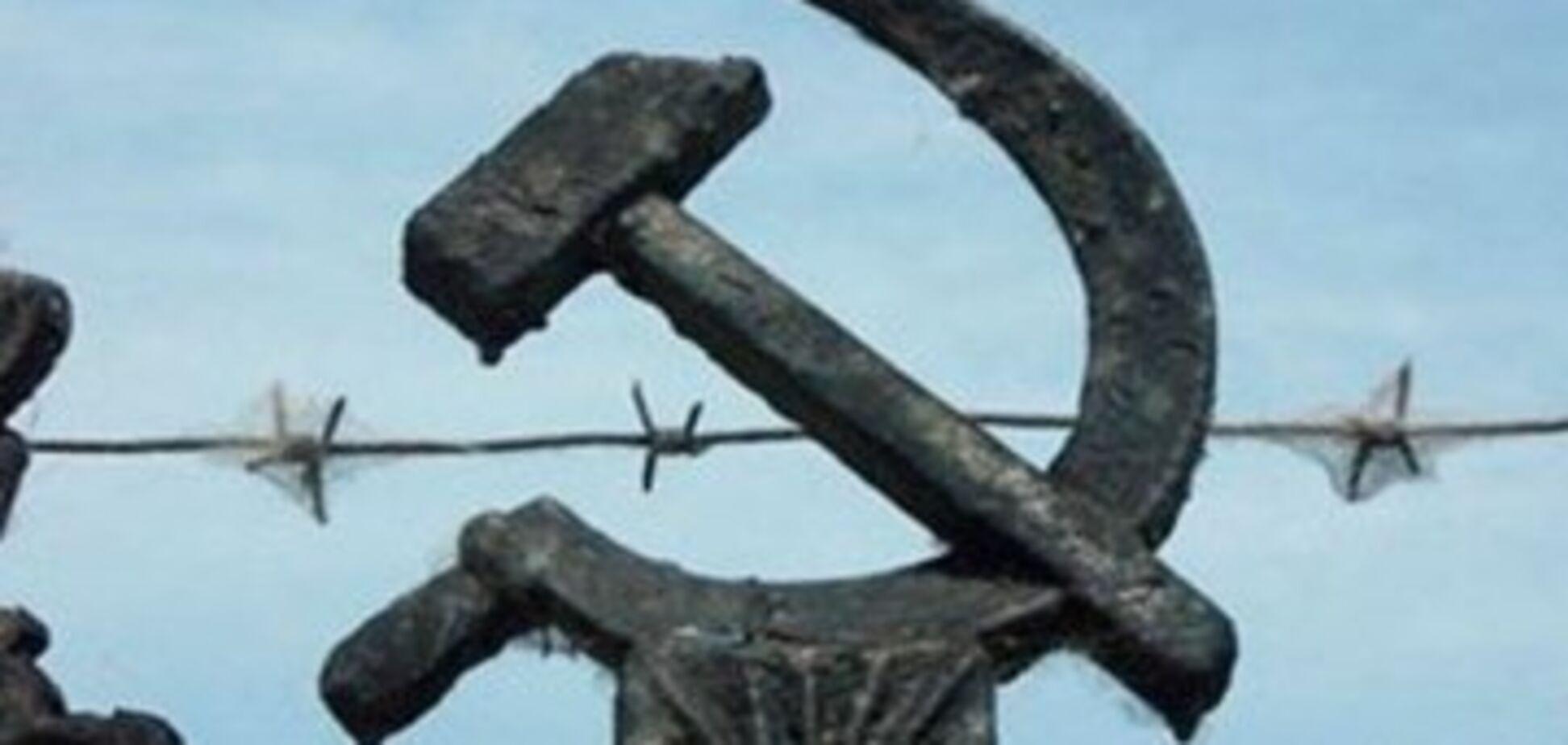 Українську армію зачистять від радянських маркерів