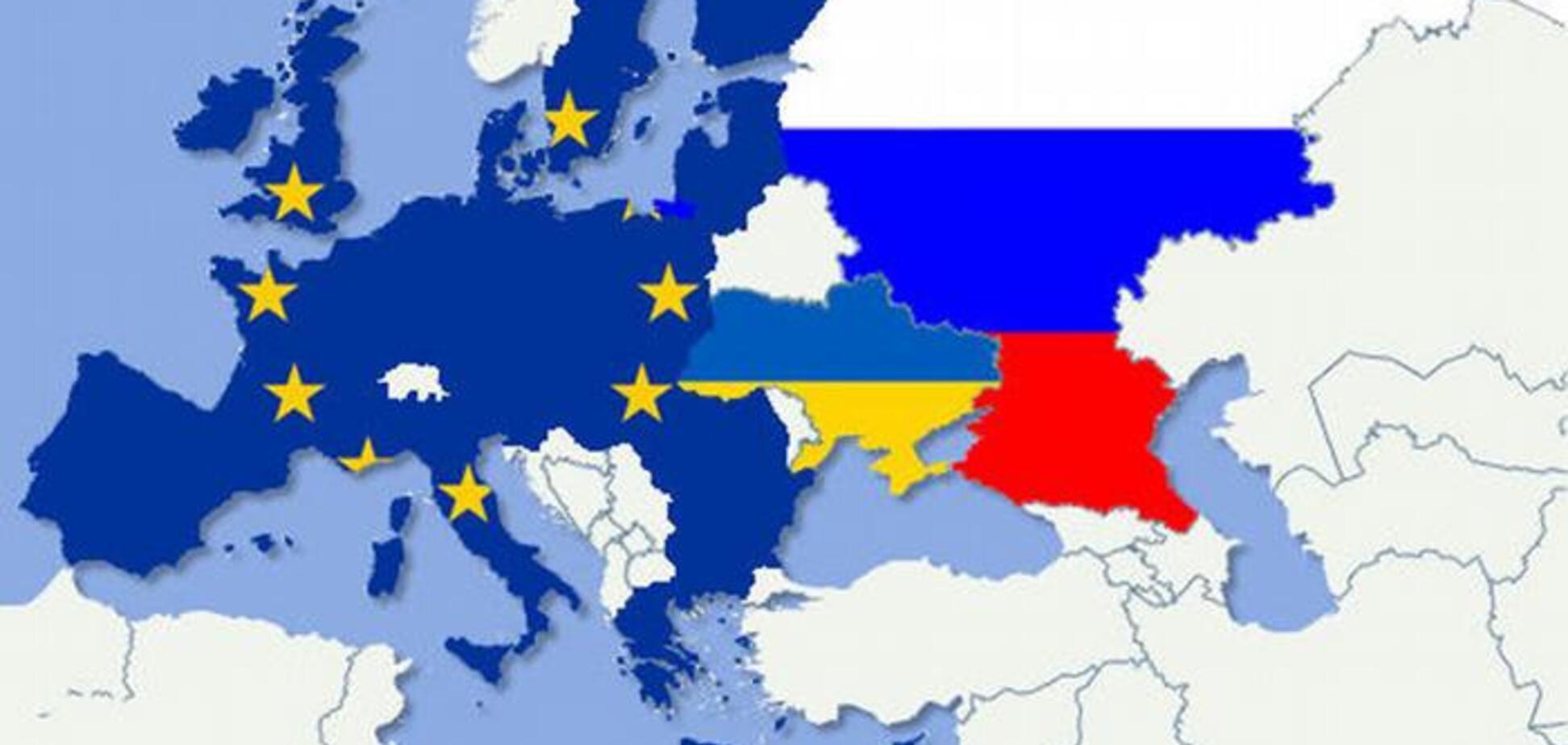 Украина – это совесть Европы