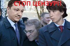 Йдемо слідами Путіна? Як в Україні намагаються знищити свободу слова