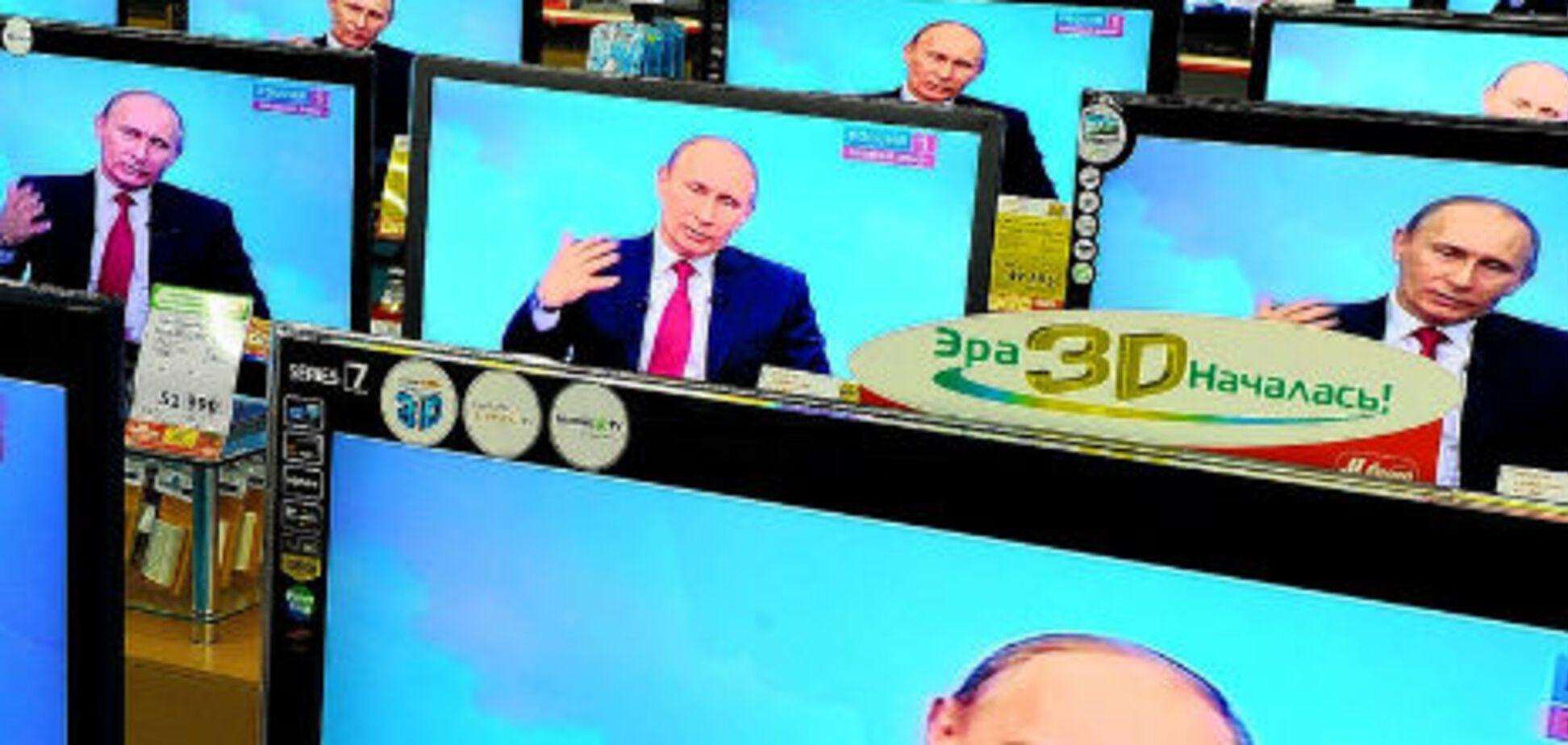 В Україні придумали, як перемогти пропаганду Кремля