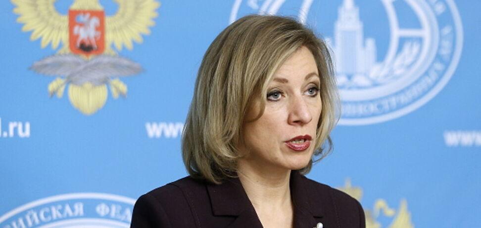 Россия хочет лишить США международных соревнований