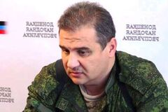 В 'ДНР' сказали чергову нісенітницю