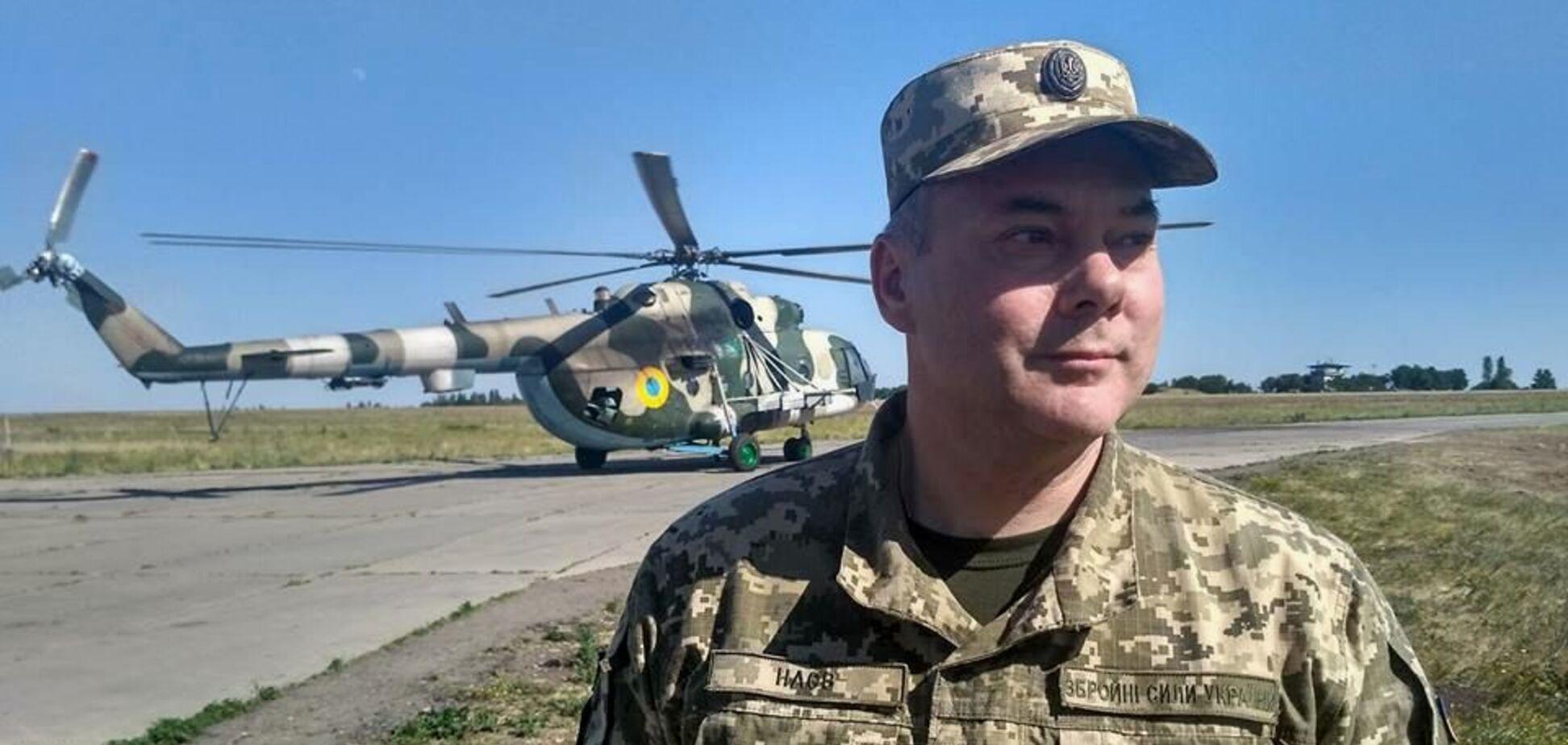 Сергей Наев командующий