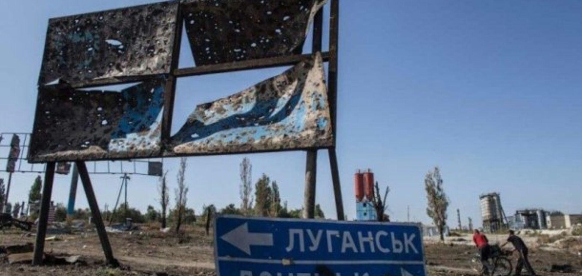 'Л/ДНР' атаковали Объединенные силы на Донбассе и понесли потери