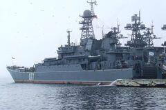 В России произошло ЧП с большим десантным кораблем