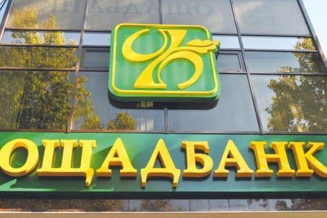 Верховный суд удовлетворил кассационную жалобу банка