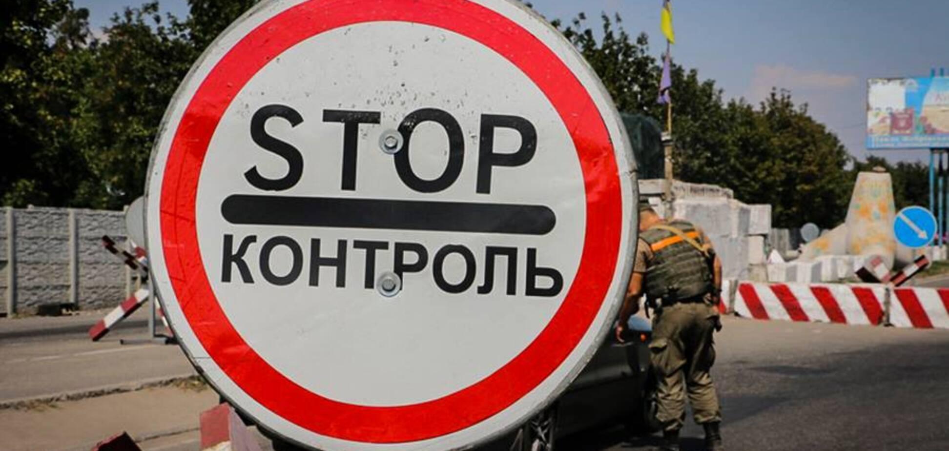 Объединенные силы поймали под Мариуполем 'ДНРовца'