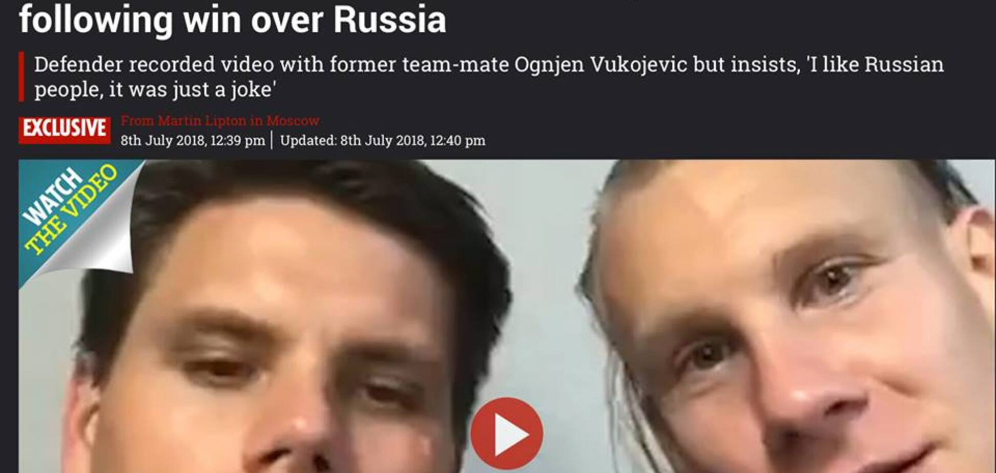 'Ганебне рішення' ФІФА по 'Слава Україні!' від Вiди обурило мережу