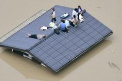 Потоп в Японии
