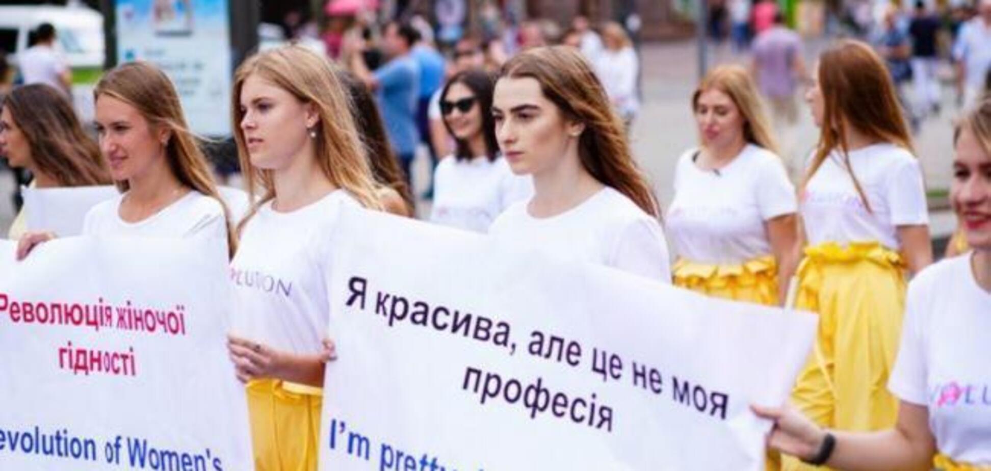 Одесситки потребовали извинений от главы Одесского облсовета Урбанского