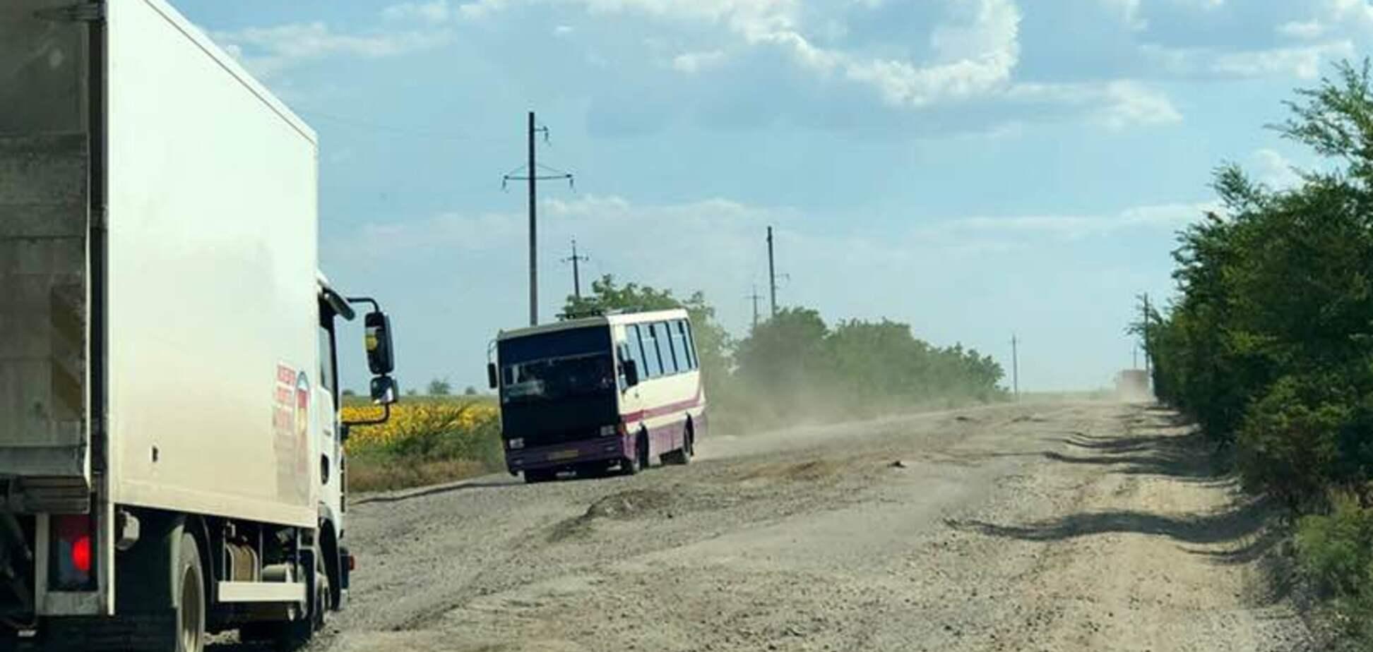'Гиперлуп в помощь': украинцев напугала трасса из Днепра в Николаев