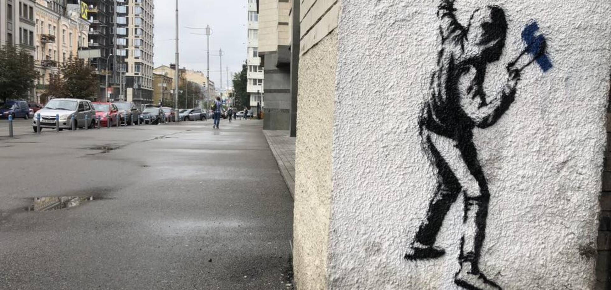 Рисовал ли Бенкси граффити в Киеве: у знаменитого художника ответили