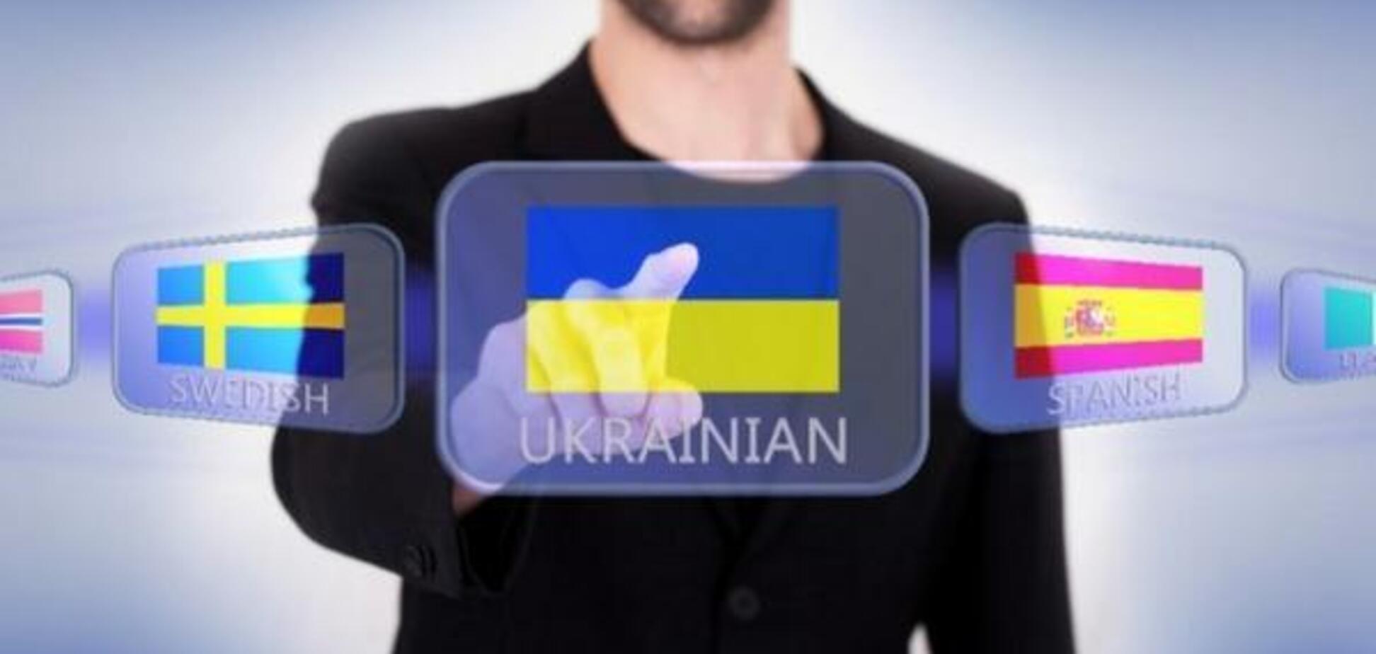 Галичанам не варто лягати під Київ
