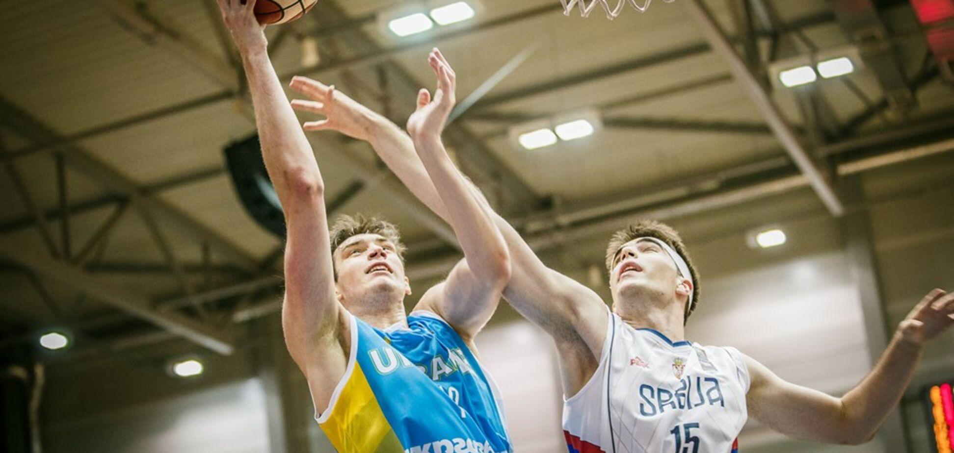 Збірна України програла Сербії на Євробаскеті U-18
