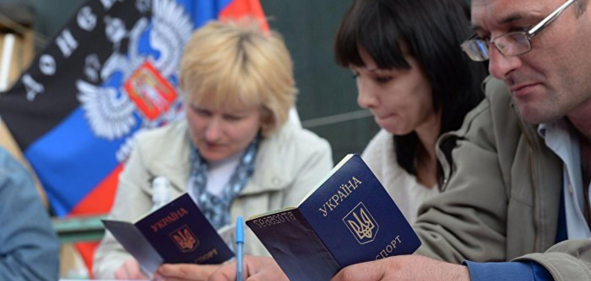 Лишение гражданства участников 'референдума 'Л/ДНР': что думают украинцы