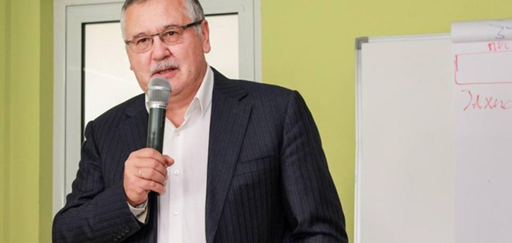 'Йорзають': Гриценко висунув звинувачення на адресу ООН через Росію