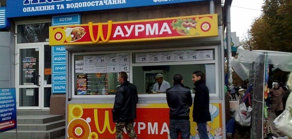 Киев будет по-новому бороться с нелегальными МАФами: что известно