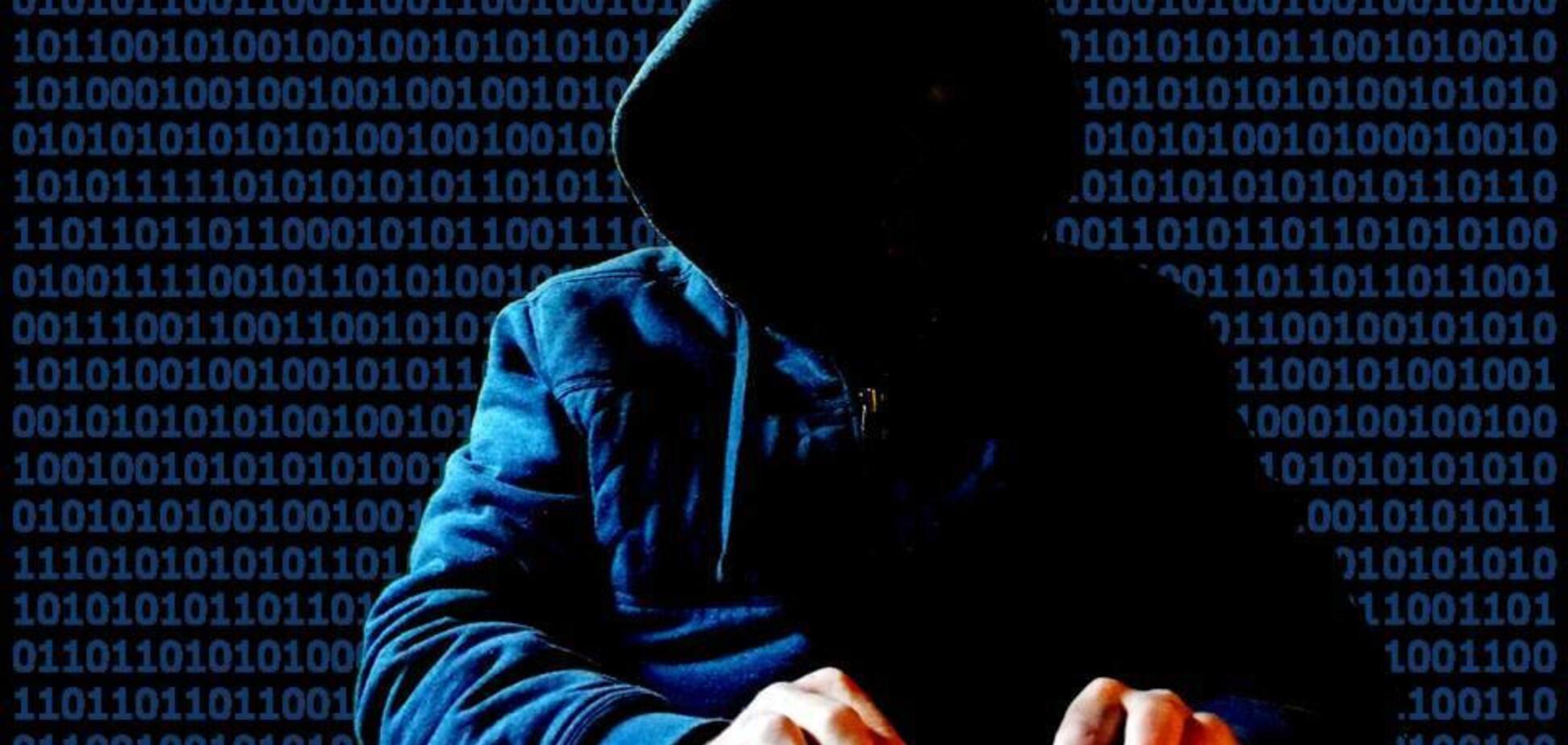 Как не стать жертвой киберпреступников: советы пользователям