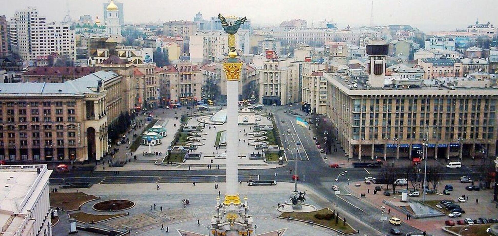 Майдан 'замінований гранатами': у Києві стався переполох