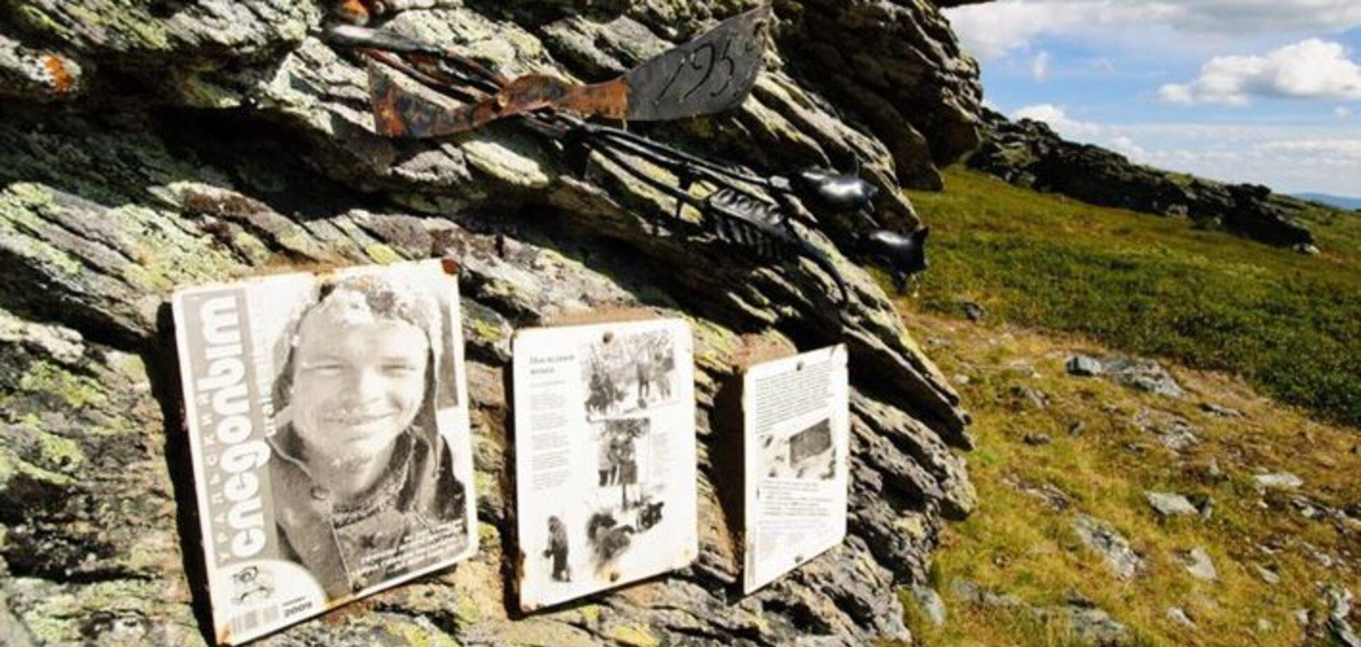 'Такое карают смертью': исследователь о тайне перевала Дятлова