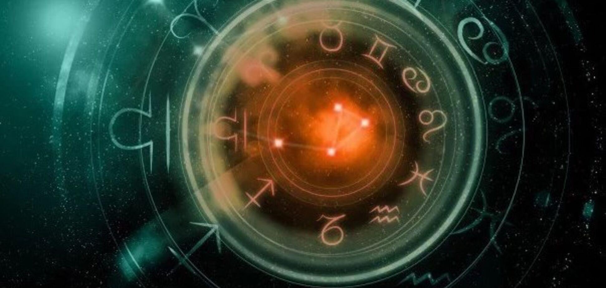 Кого чекають неприємності: гороскоп на 11 серпня 2018
