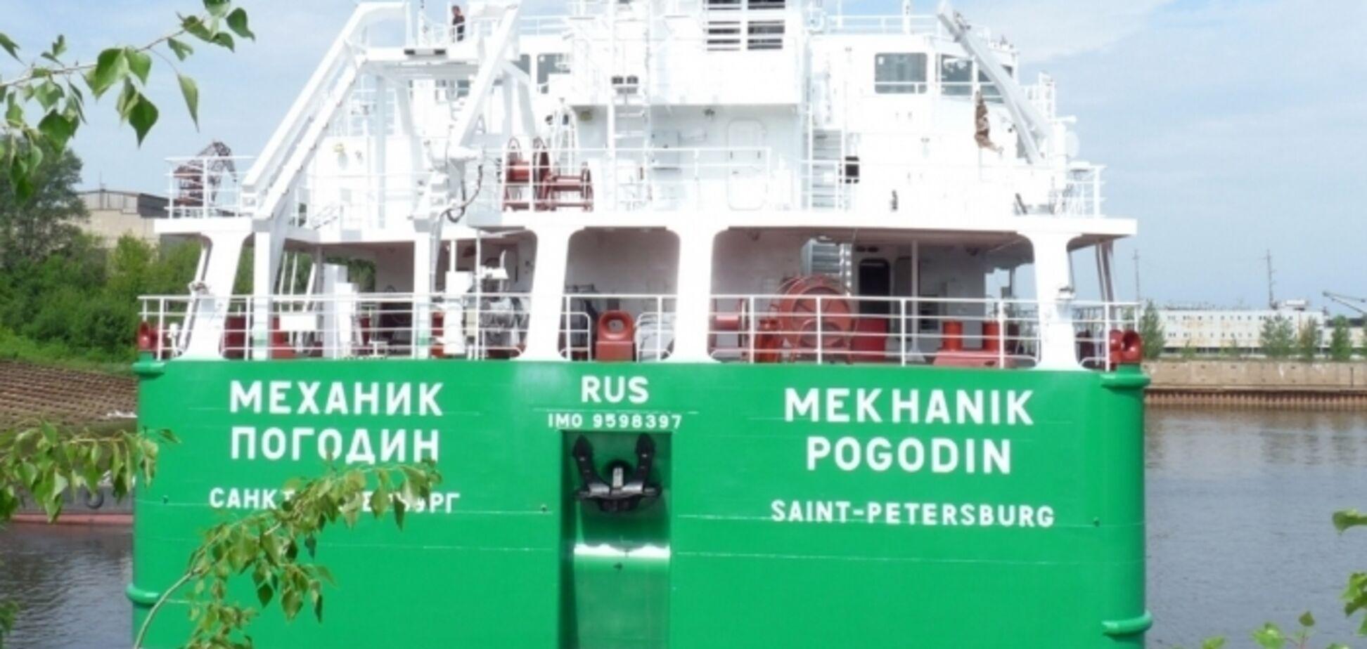 У Херсоні перехопили судно Росії з 'чорного списку'