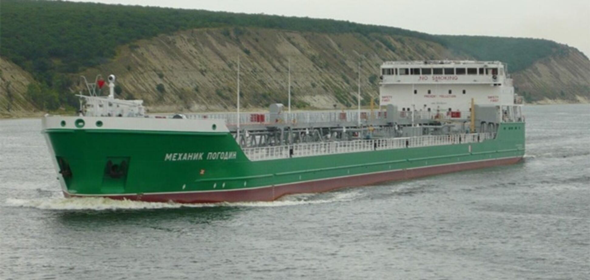 Перехоплення судна з 'чорного списку' в Херсоні: в Росії вибухнули погрозами