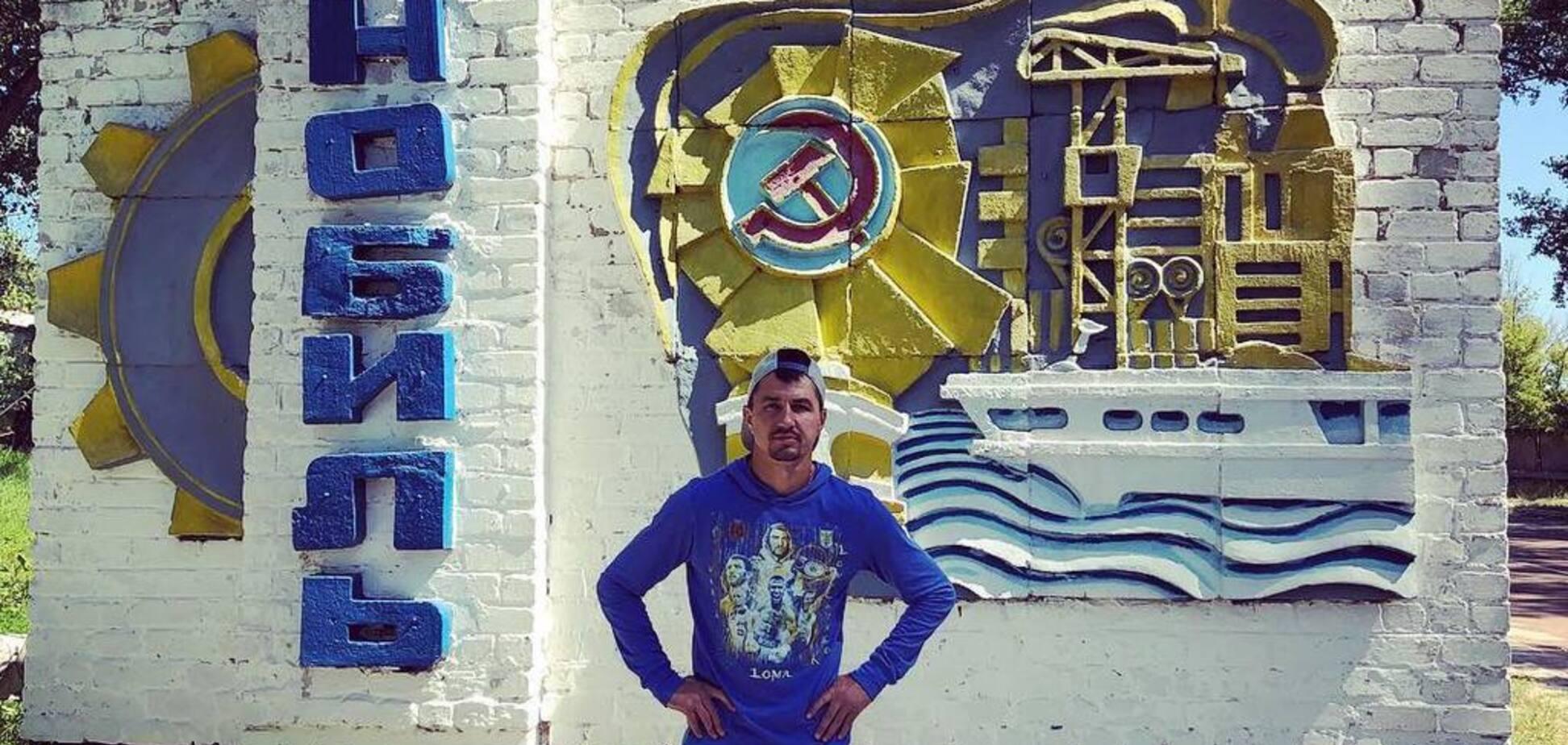 Знаменитий український боксер показав, як розважається в Чорнобилі - опубліковані фото