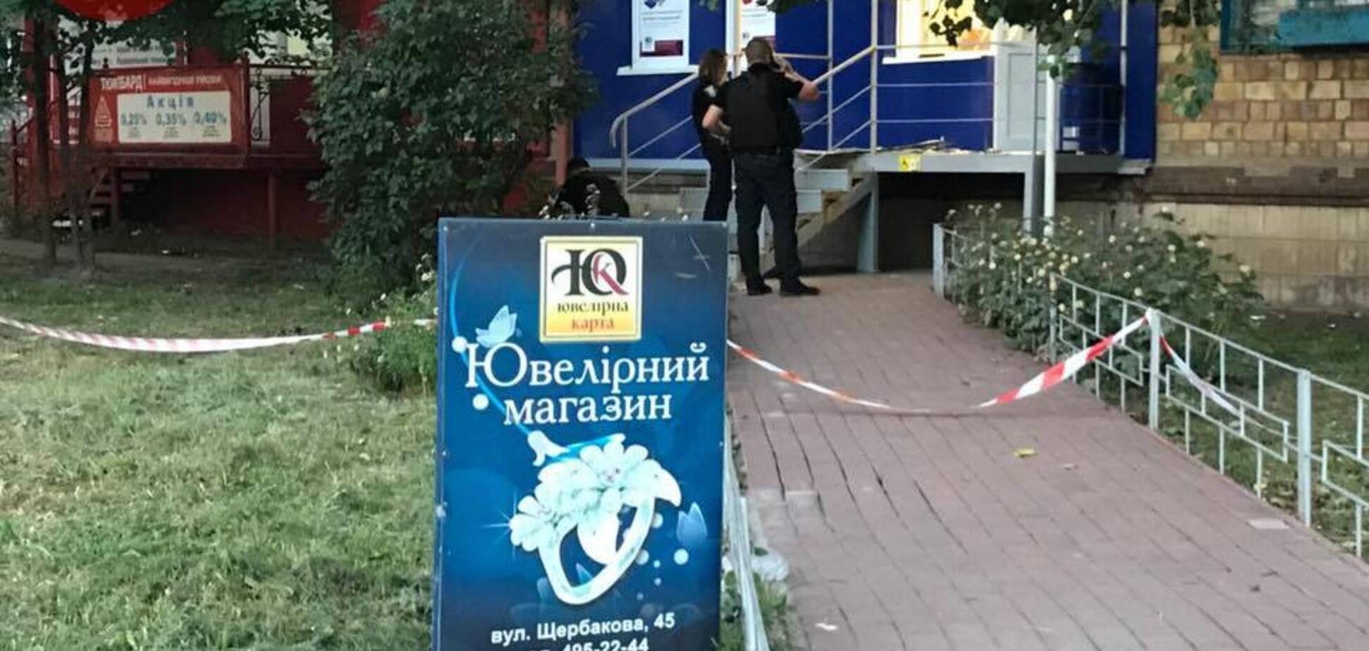 Застрелили охоронця: у Києві стався збройний наліт на 'ювелірку'