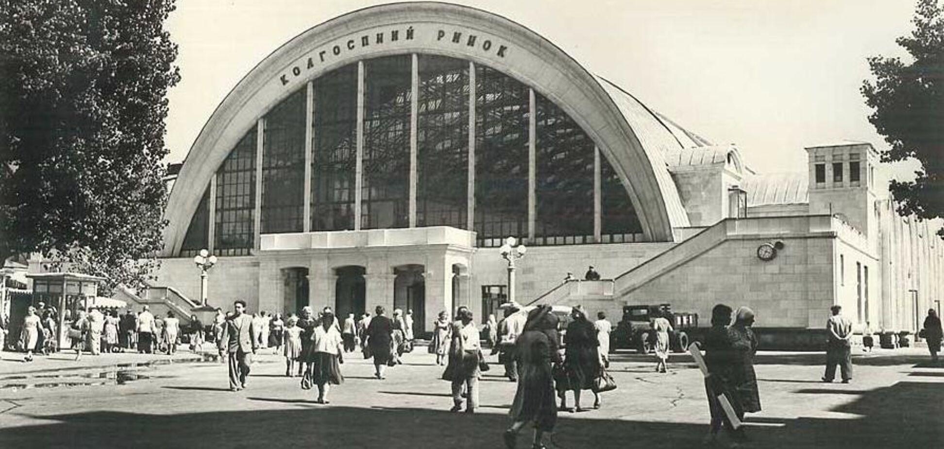 'Київ, якого немає': в мережі показали архівні фото унікальної будівлі в столиці