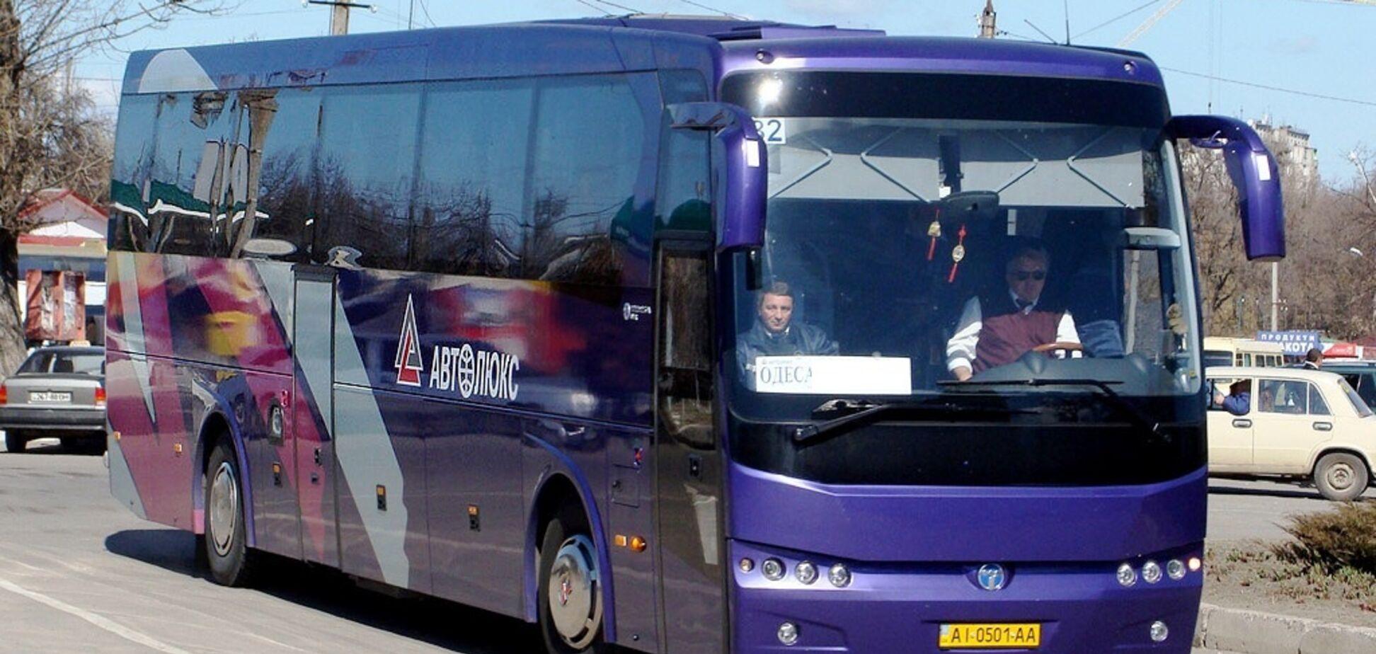 'Это нормально?' В сети показали бардак в автобусе из Днепра на Одессу