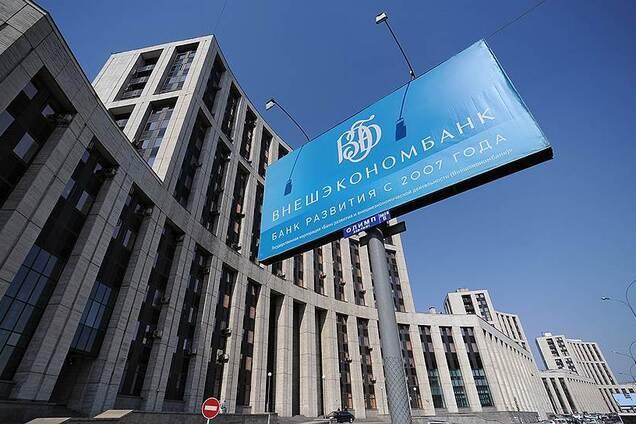 Великий банк Росії вирішив закрити