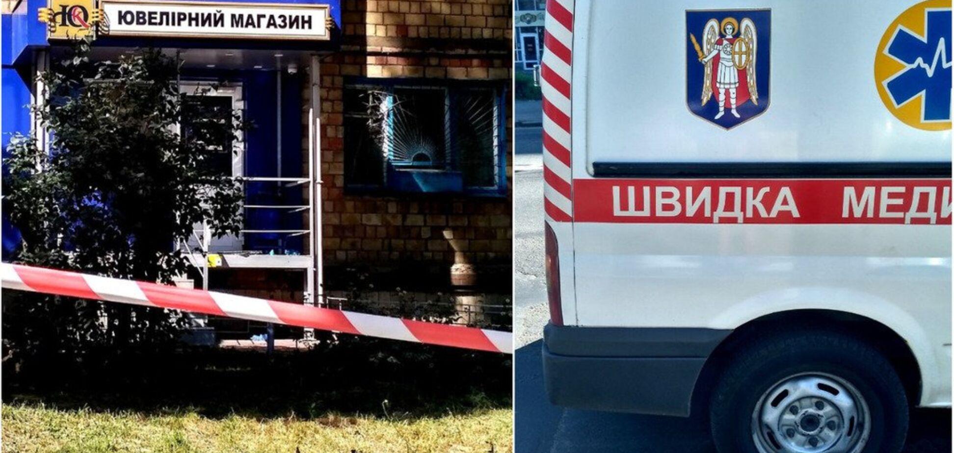 ограбление ювелирного магазина киев