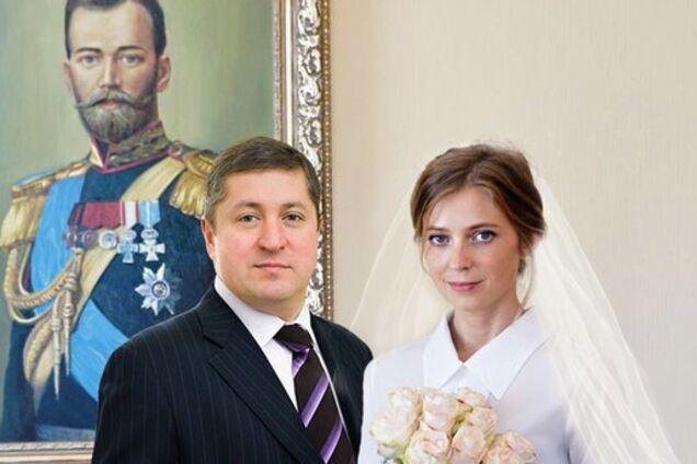 """""""Изменила государю"""": в сети высмеяли тайную свадьбу Поклонской"""
