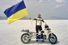 Украинец на мотоцикле 'Днепр' установил невероятный мировой рекорд
