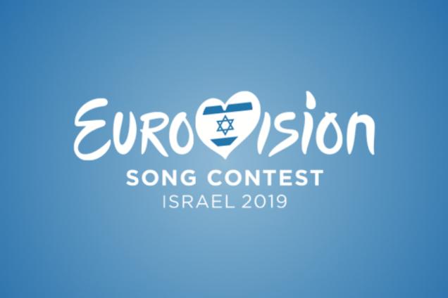 """Угроза лишить Израиль """"Евровидения-2019"""": озвучено решение"""