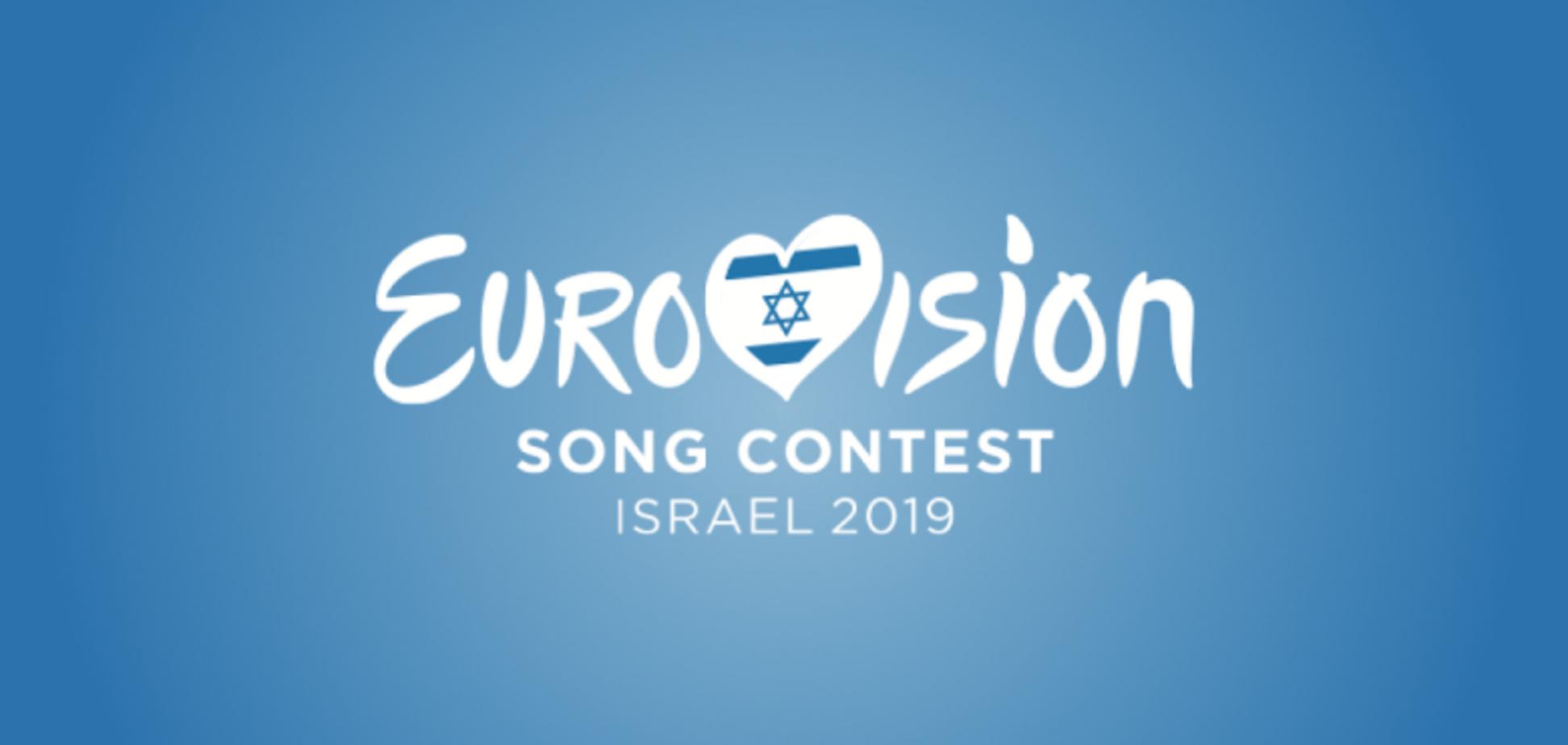 Угроза лишить Израиль 'Евровидения-2019': озвучено решение