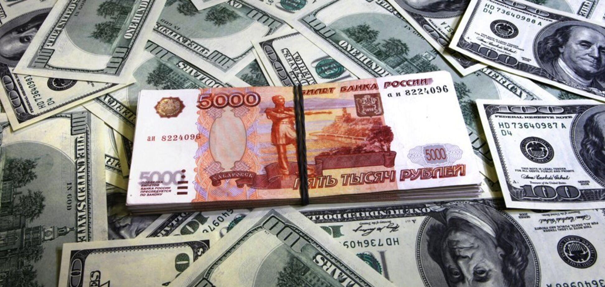 'Заплатять!': Росії напророкували страшні наслідки відмови від долара